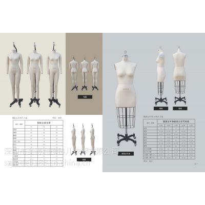供应板房模特道具厂