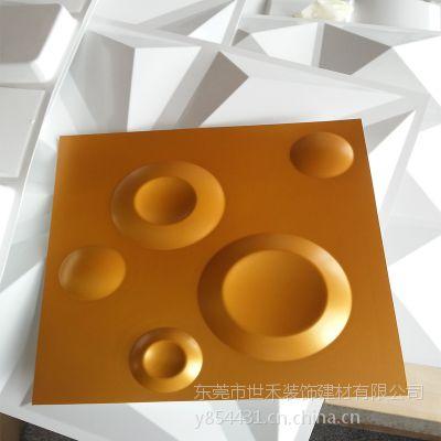 世禾制造河南酒店电视背景墙会所3D立体装饰材料河南会所广告门头扣板