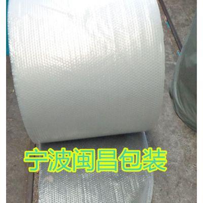 闽昌包装北仑厂家热销推荐防压包装气泡膜,防震气泡膜