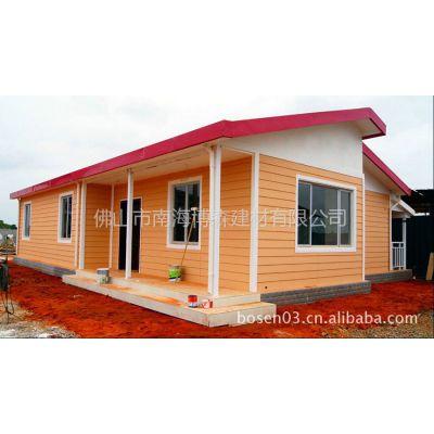 供应活动板房 轻钢别墅 钢结构厂房 箱式房 移动房屋 夹芯板