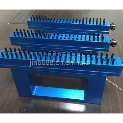 SMT贴片机专用顶板耗材万用顶针PCB万能顶针价格