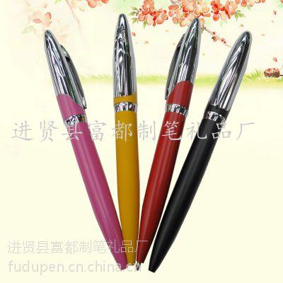供应外贸出口金属笔 商务签字笔 广告圆珠笔 可做LOGO