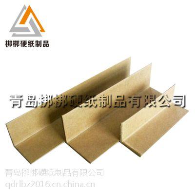 定做渭南华县环绕牛皮纸护角 建材打包纸护角 厂家直销品质优