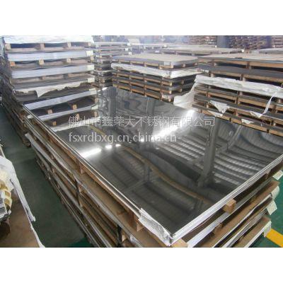 佛山443不锈钢板厂家-价格-现货供应TTS443不锈钢材料
