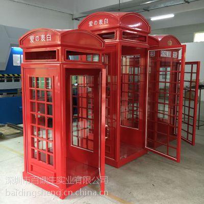 现货供应2.4米欧式英伦红色电话亭, 复古怀旧风格