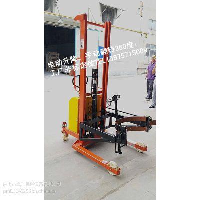佛山油桶倒料车、化工厂车间使用的电动翻转倒料车
