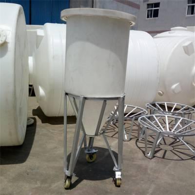 鲢鱼孵化桶 柏泰锥形泥鳅孵化桶 水产品养殖胶桶