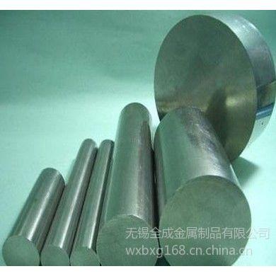 供应无锡600不锈钢棒,无锡625不锈钢棒,无锡因科耐尔合金