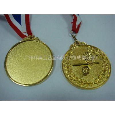 供应郴州哪里有金属奖杯奖牌厂家、成都金属奖牌制作、运动会比赛奖杯奖牌定制