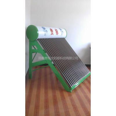 供应贵州六盘水的太阳能