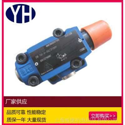 REXROTH/力士乐DBD型直动溢流阀DBDS30P-1X/200-V