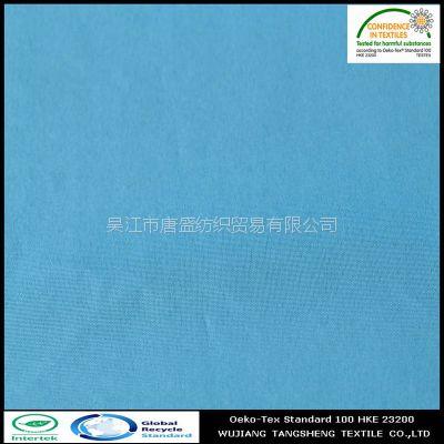 供应RPET春亚纺面料(210T春亚纺)