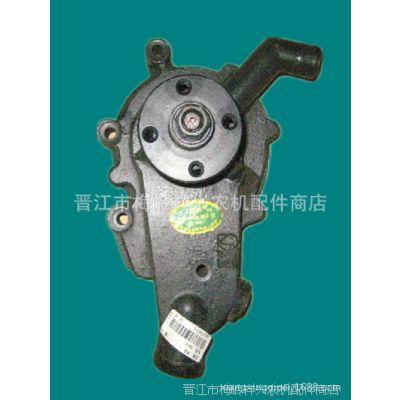 福建晋江梅岭祥兴汽配销售云内YN4100 4102水泵及配件
