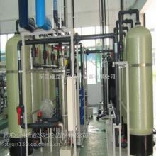 内蒙科瑞诺水处理软化水设备***