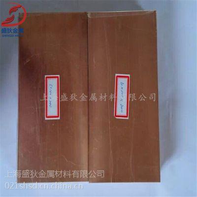 上海盛狄供应高硬度Cuw55钨铜棒材
