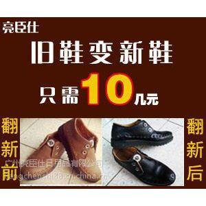 上海亮臣仕沙发翻新皮鞋划痕怎么修复