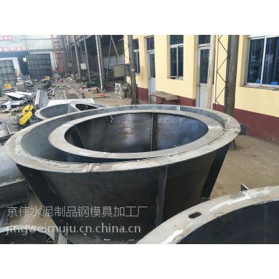 保定京伟U型流水槽钢模具,检查井钢模具厂家