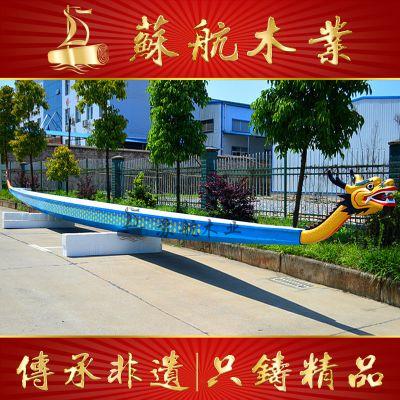 标准龙舟生产厂家 玻璃钢龙舟比赛用
