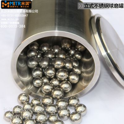 长期供应立式不锈钢球磨罐 特殊处理高耐磨高品质不锈钢球磨罐/研磨罐
