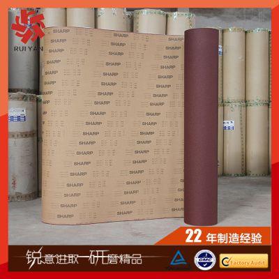 厂家供应WX167砂布 36目至600目打磨抛光砂布 相配KX167