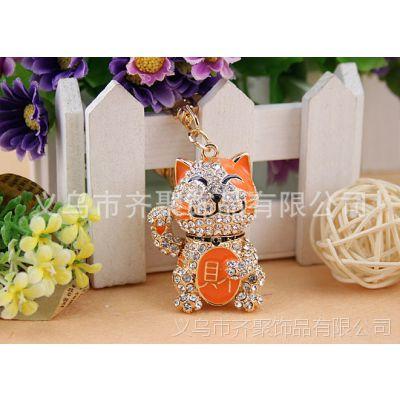外贸专属镶钻钥匙扣 可爱招财猫系列钥匙配饰 包包挂扣批发