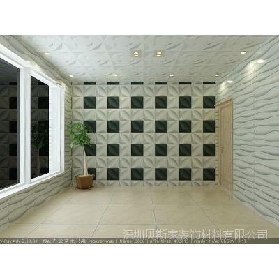 贝斯家墙贴背景墙,3d门头扣板,立体装饰材料板