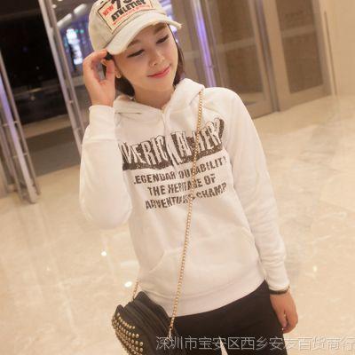 2015新款春秋女式卫衣上衣 套头衣服韩版外套 加厚女装批发
