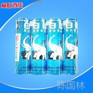 热销兰白象电池 白象7号电池 碳性7号电池 宝宝电子玩具电池批发