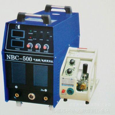 青岛厂家直销NBC-500逆变二氧化碳气体保护焊机 1.6焊丝 二保焊机