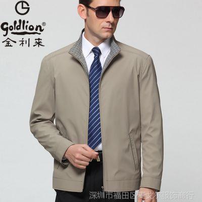 2015金利来男夹克春秋外套薄款中年男装茄克衫商务免烫男式上衣