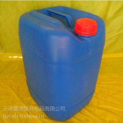 30升塑料桶 现货供应送货上门HDPE原料生产 通用包装质量好