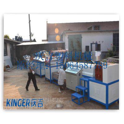 牧区用打草绳捆草绳成套机组-中国山东专业生产厂家庆吉塑机
