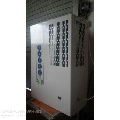 供应茂名/梅州/潮州市空气能热水器壁挂一体机厂家批发