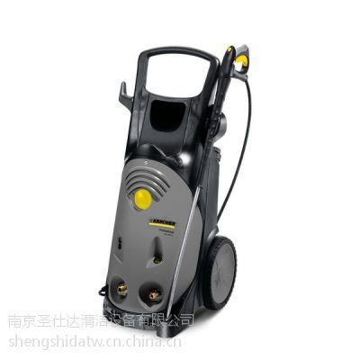 凯驰高压清洗机,南京圣仕达专业凯驰一级代理,高压水枪配件