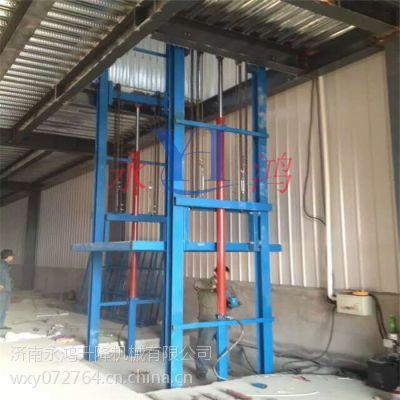 济南永鸿厂家直销黑龙江黑河仓库用垂直载货升降机多少钱一台?