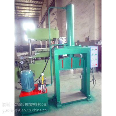 供应青岛鑫城一鸣生产液压立式单刀胶机,橡胶切块机