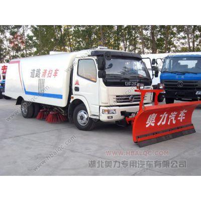 供应东风多利卡    中型清扫除雪车   带雪铲
