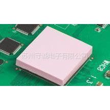 供应导热阻燃硅胶片 具有粘性柔性良好的压缩性