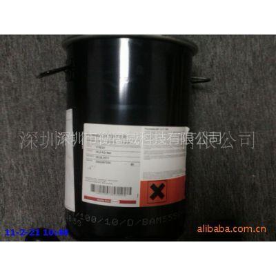 供应汉高PUR热熔胶QR3317  国民淀粉  汉高 办事处 网址
