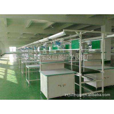 供应订做流水线设备 生产线 组装设备 流水线工作台 按要求制作