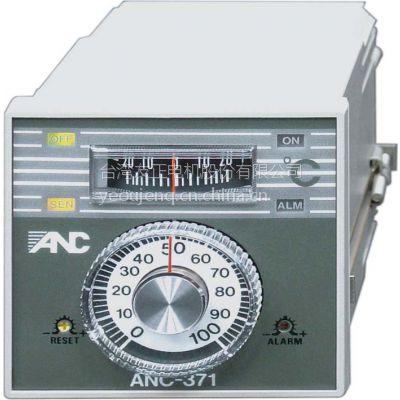 友正電機 ANC -371旋鈕偏差温控儀/控溫器72*72溫度0~400度