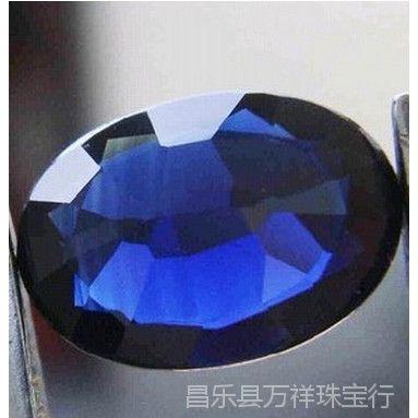 包邮正品 天然蓝宝石 裸石 戒面 5*7mm 红蓝贵重宝石 代加工 首饰
