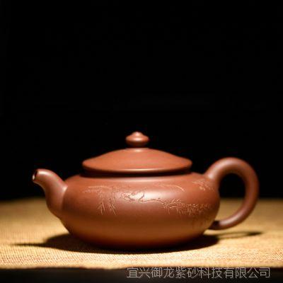 宜兴正品 工艺师手工精品 原矿紫泥壶紫砂茶壶 茶具
