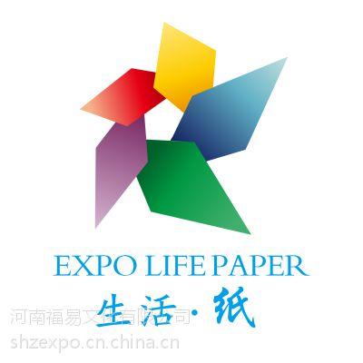 供应2014中国(郑州)生活用纸产品技术展览会
