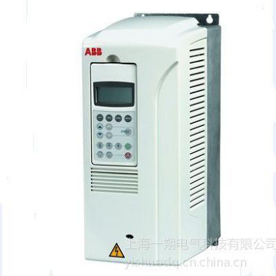 供应供应ABB变频器5.5KW通用型现货ACS550-01-012A-4