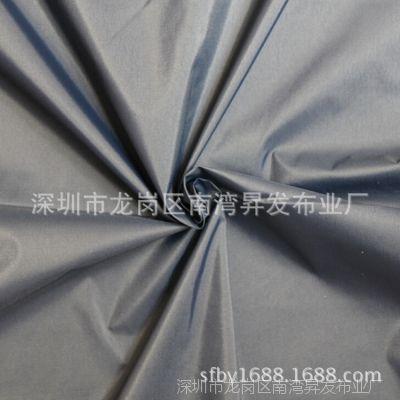 昇发布业 厂家直销现货供应高级涤纶面料化纤坯布 染色210T涤塔夫