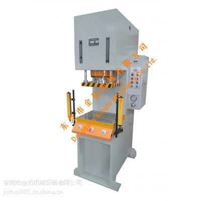 中小型液油压机厂家金拓机械KT