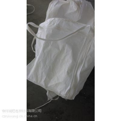 供应全新现货70*70*80 涂膜 大敞口吨包 印刷 二手吨袋