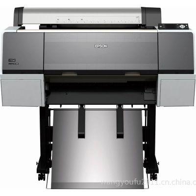 供应英思ysx-610打样机 印刷打样机 多功能打样机 纸盒打样机 7908专业版打样机
