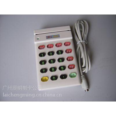 三晶磁卡读卡器 股王888E磁卡查询机 USB美发刷卡器 会员刷卡器